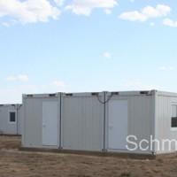 Wohncontaineranlage: Feldlager/Camp